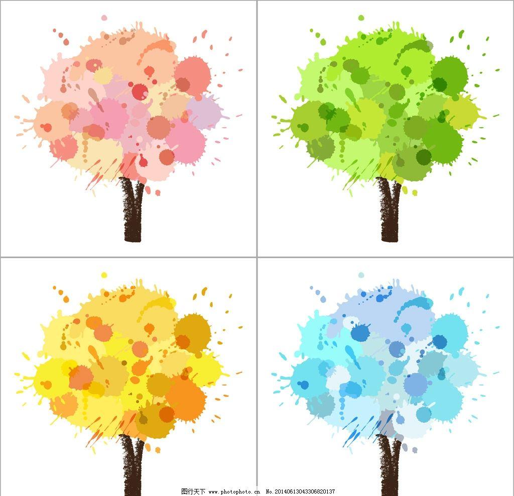 四季树木 四季 艺术树 卡通树 手绘 春夏秋冬 树木 树叶 树枝 树干