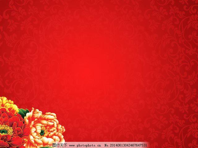 中国风背景设计ppt免费下载图片