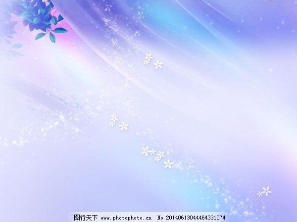 ppt模板 炫彩 紫色背景 紫色背景 星海 炫彩 ppt模板 其他ppt模板图片