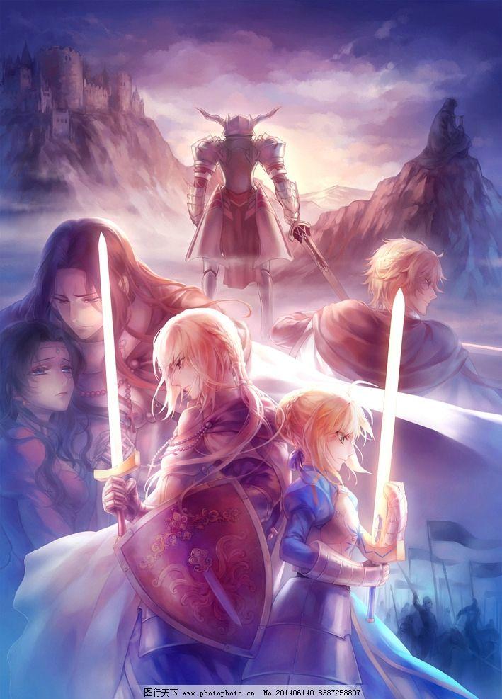 亚瑟王 saber gawain 高文 fate系列 动漫人物 动漫动画 设计 300dpi