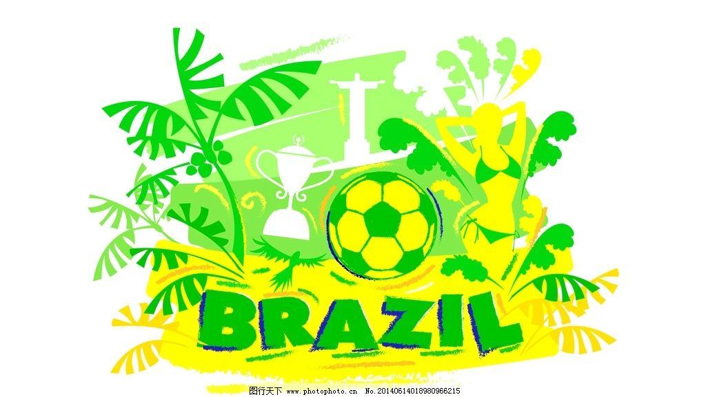 世界杯 世界杯海报 世界杯背景 足球俱乐部 足球 国旗 手绘 足球剪影