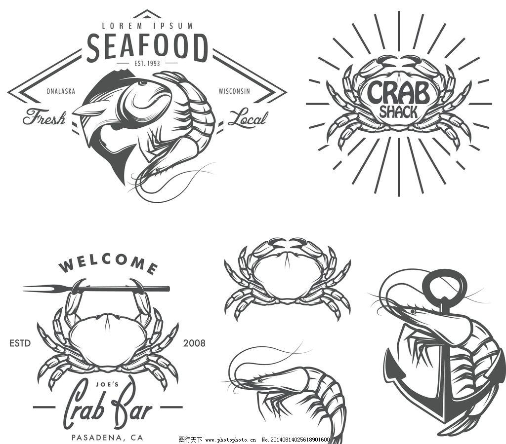 海鲜标志图片图片
