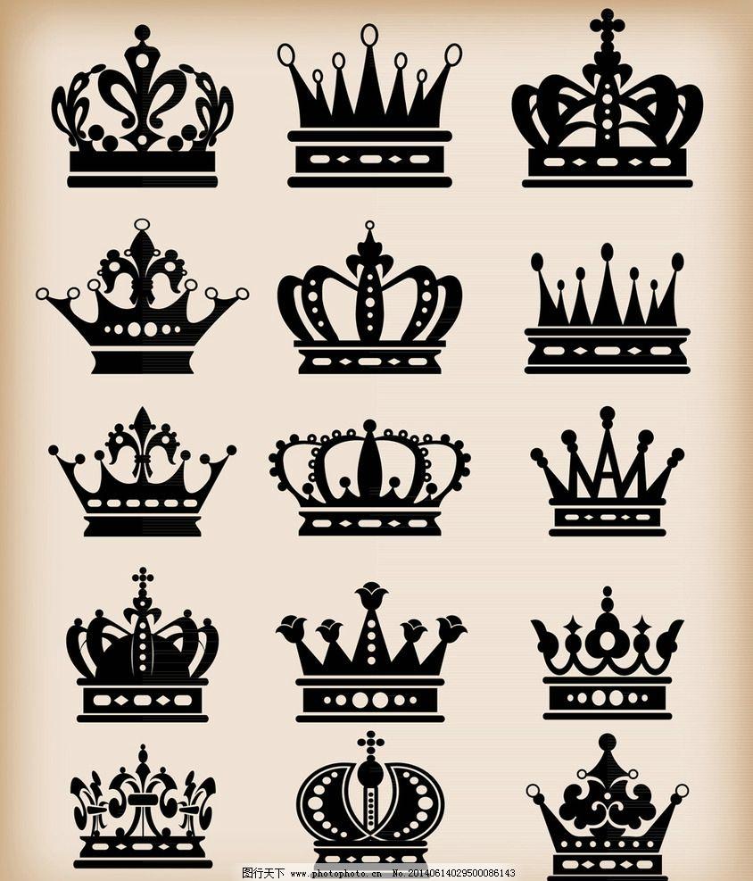 皇冠手绘图片大全