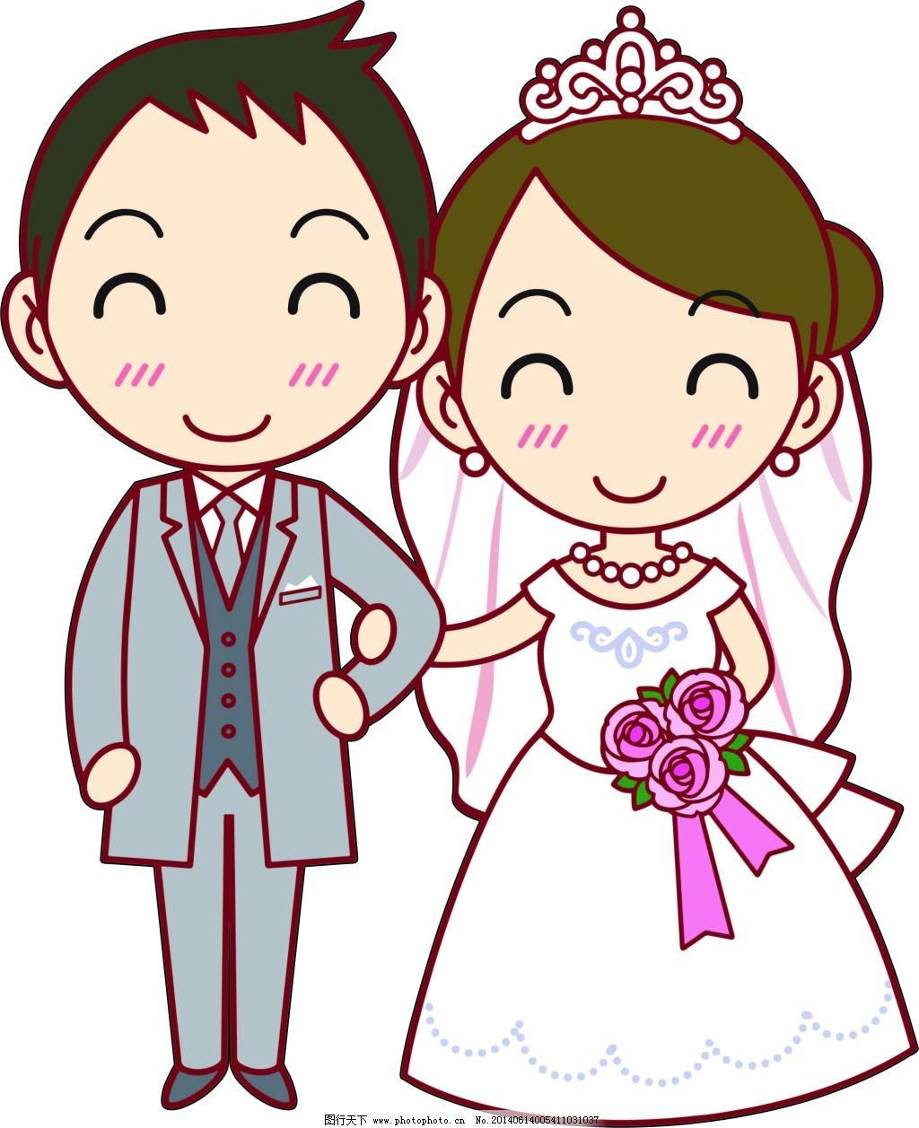 婚礼 结婚 新娘新郎 结婚 婚礼 新娘新郎 矢量图 矢量人物