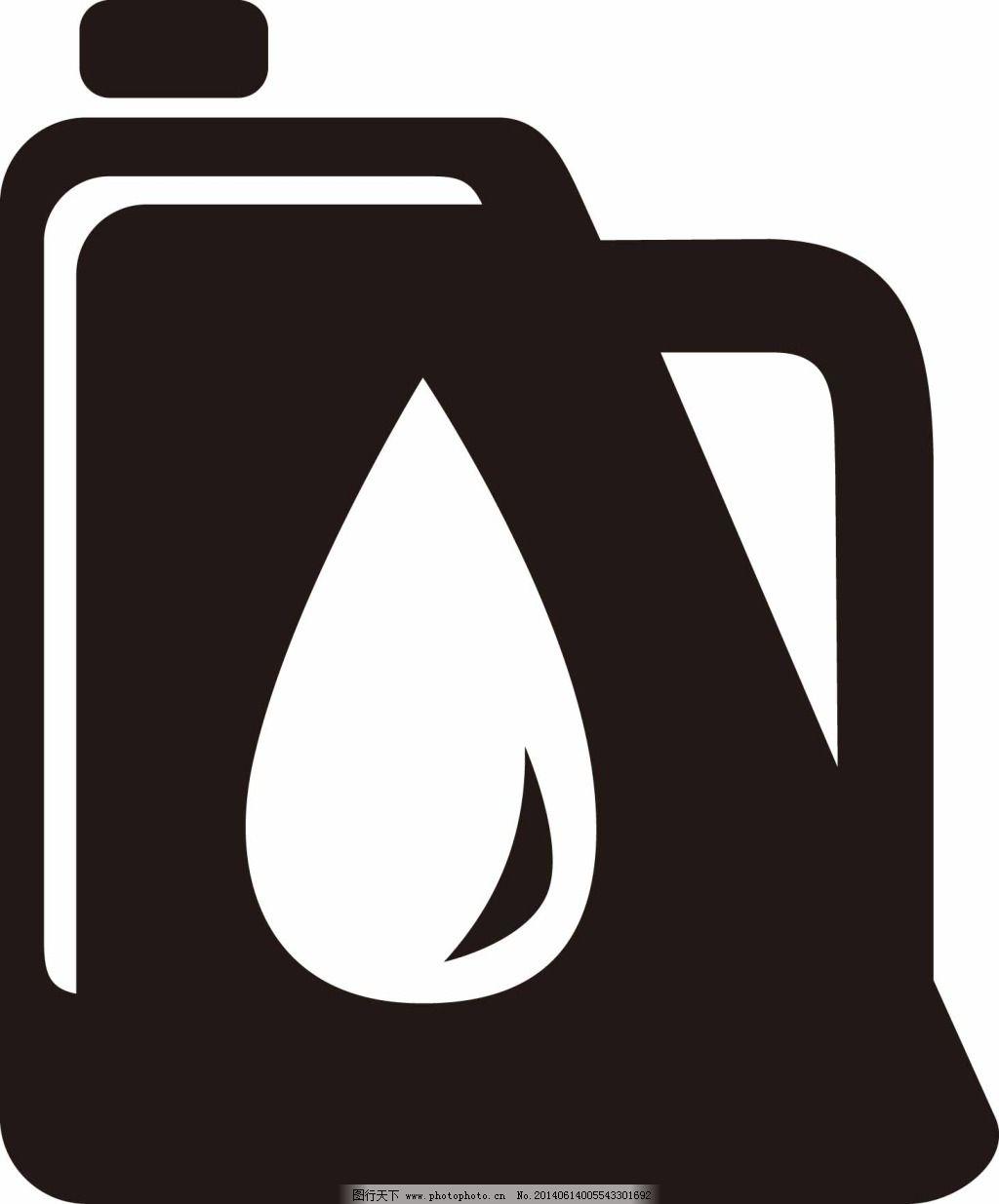 油桶矢量图标