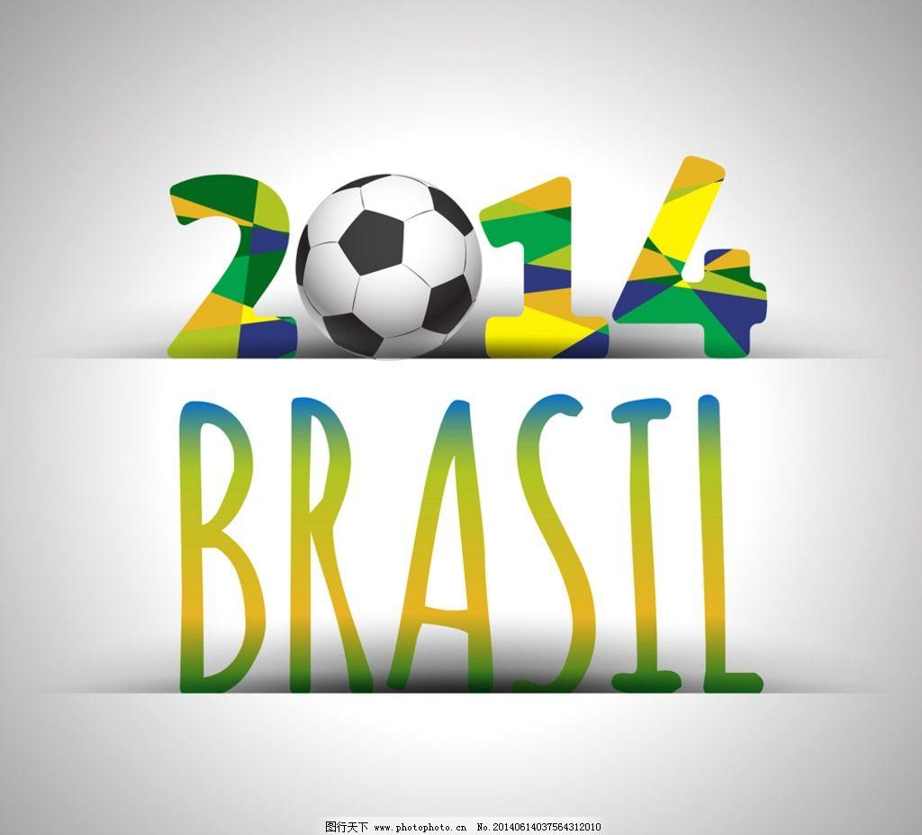 巴西世界杯 足球世界杯 2014世界杯 手绘 世界杯背景 世界杯宣传 世界