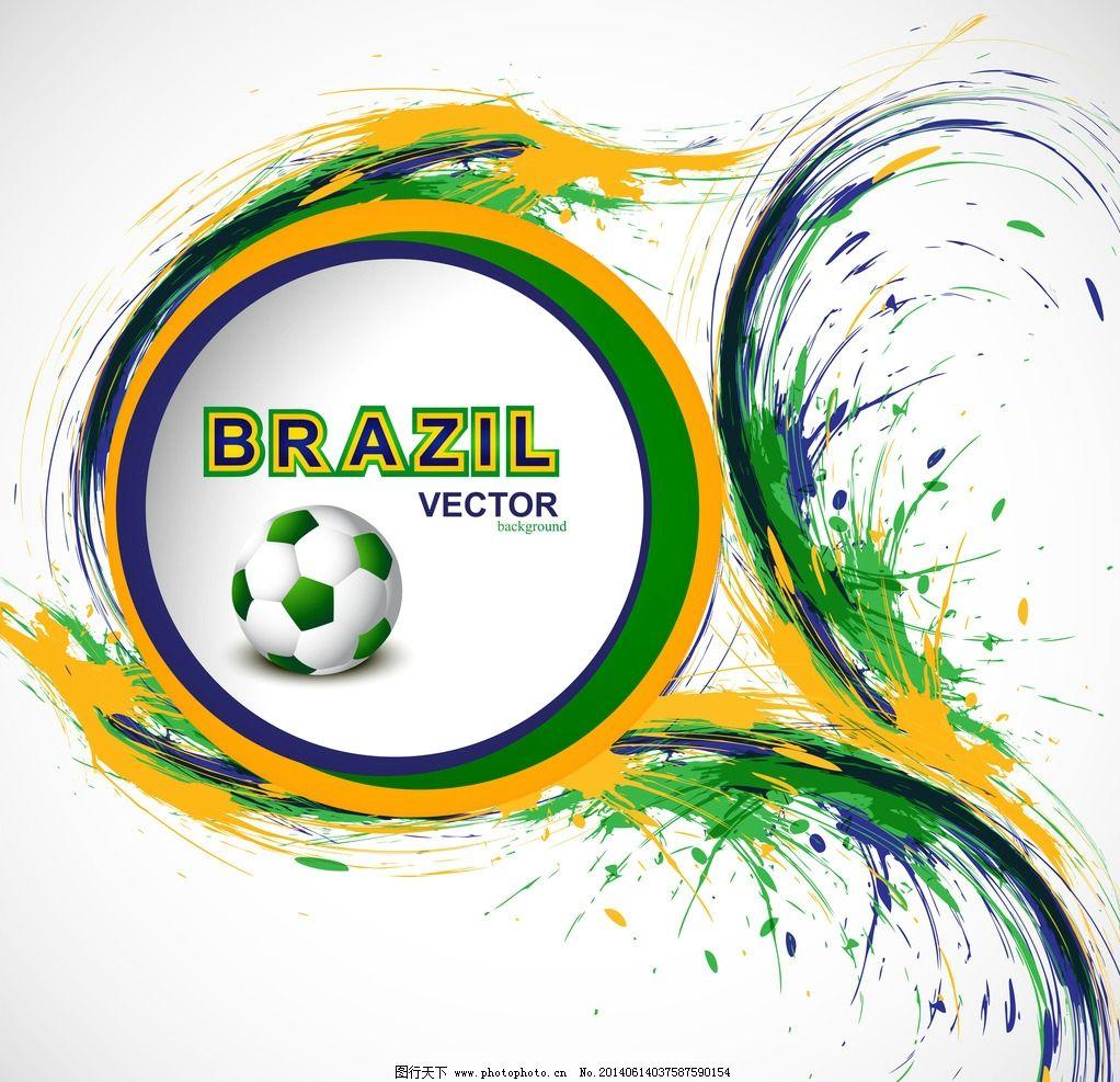 足球世界杯 2014世界杯 墨迹 手绘 世界杯背景 世界杯宣传 巴西世界杯