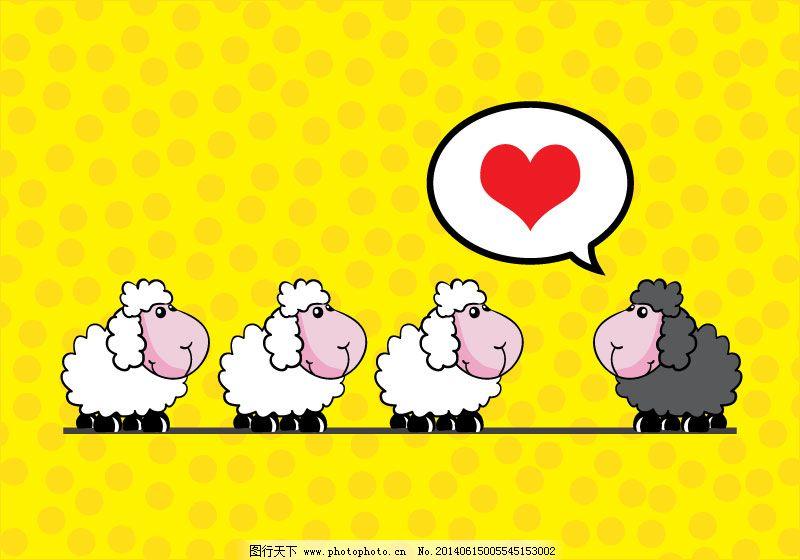 黑白绵羊背景矢量素材免费下载
