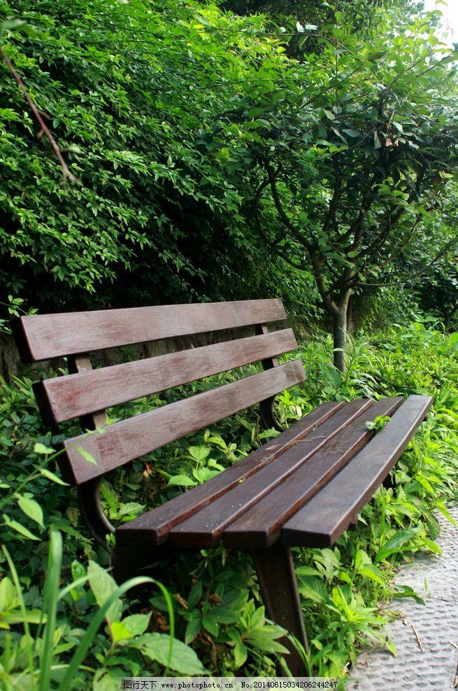公园长椅图片