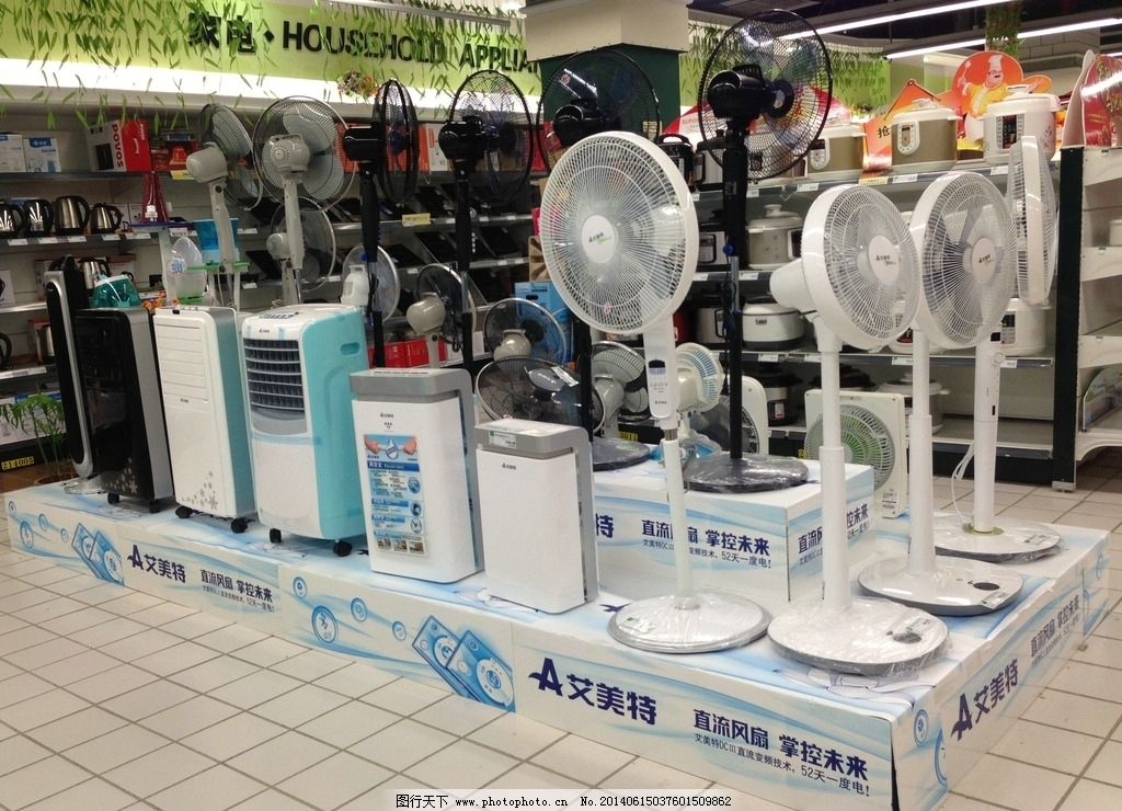 家用电器卖场图片