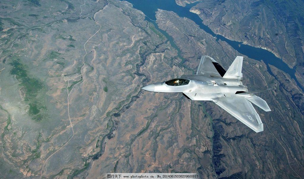 f22隐身飞机图片