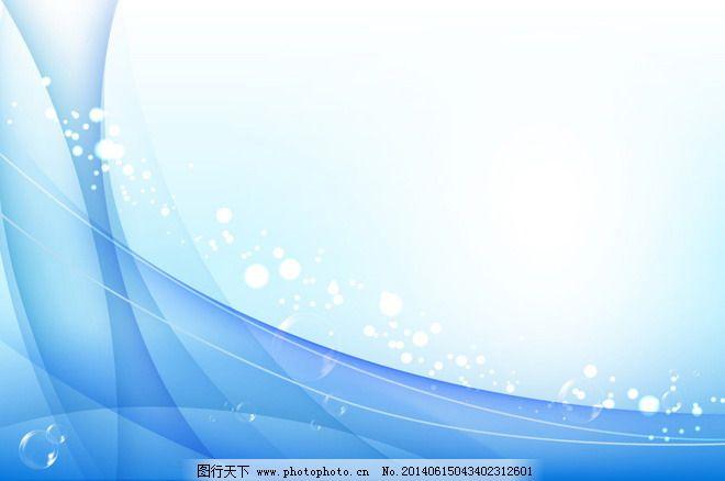 水主题ppt模板