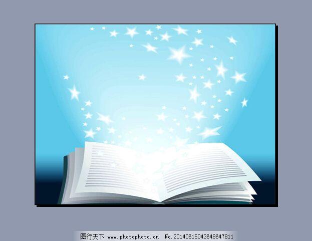 书本ppt模板图片