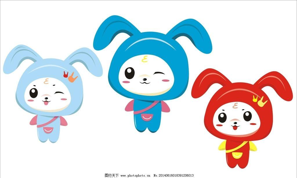 卡通兔子 兔子 动物 卡通 动漫 可爱 动漫人物 动漫动画 设计 cdr