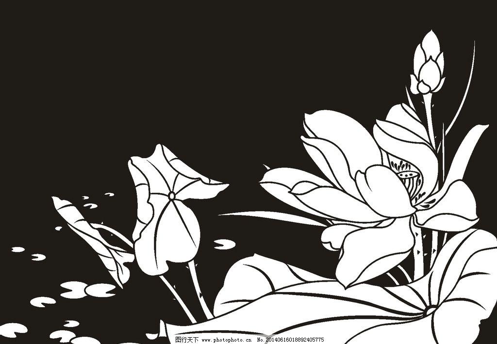 荷花 黑白图 线勾图 冰雕 蒙砂 蚀刻 通花 不锈钢蚀刻 不锈钢镂空 镂空雕花 艺术玻璃 白描 线稿 工艺玻璃 彩雕玻璃 刻绘 雕刻 激光图 隔断 背景 丝印 磨沙 烤漆 石雕 木雕 刺绣 窗花 剪纸镂空 古典花纹 移门花纹 仿古图案 木格窗花 精雕 传统文化 文化艺术 设计 CDR