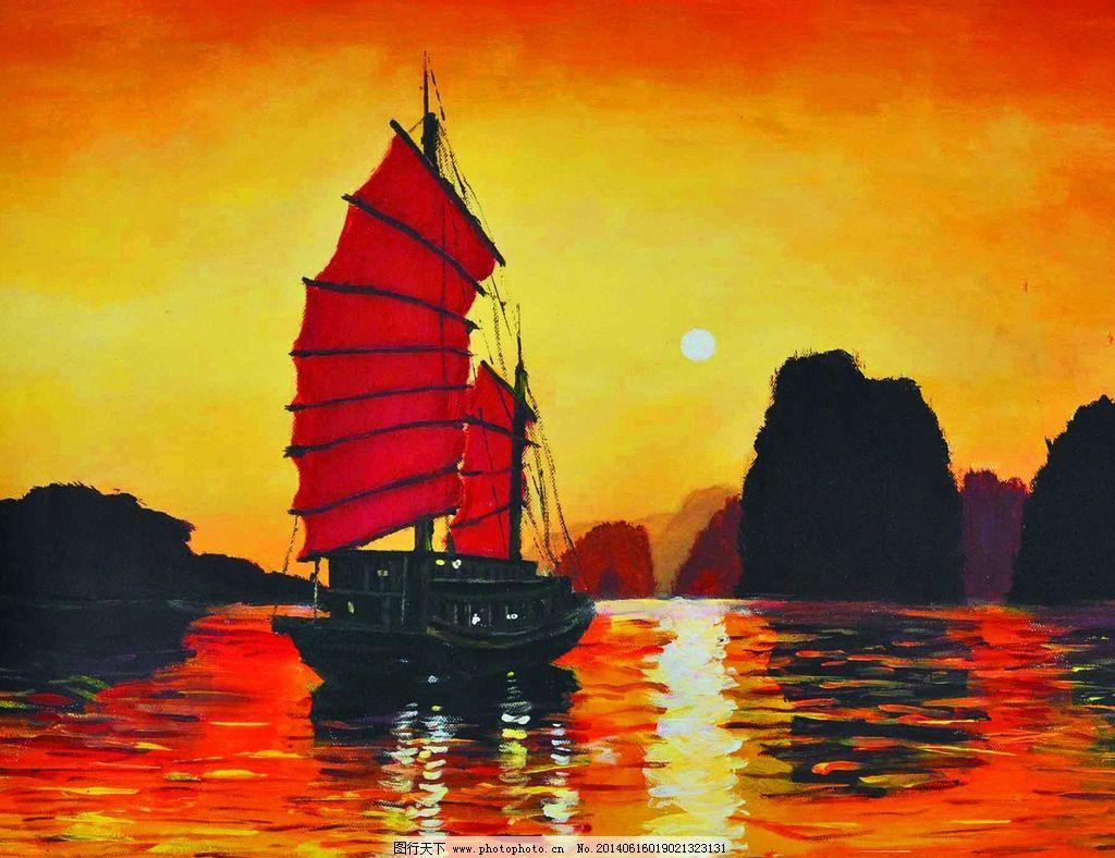 夕阳归帆 美术 油画 风景 江流 帆船 山峰 晚霞 油画艺术 绘画书法 文