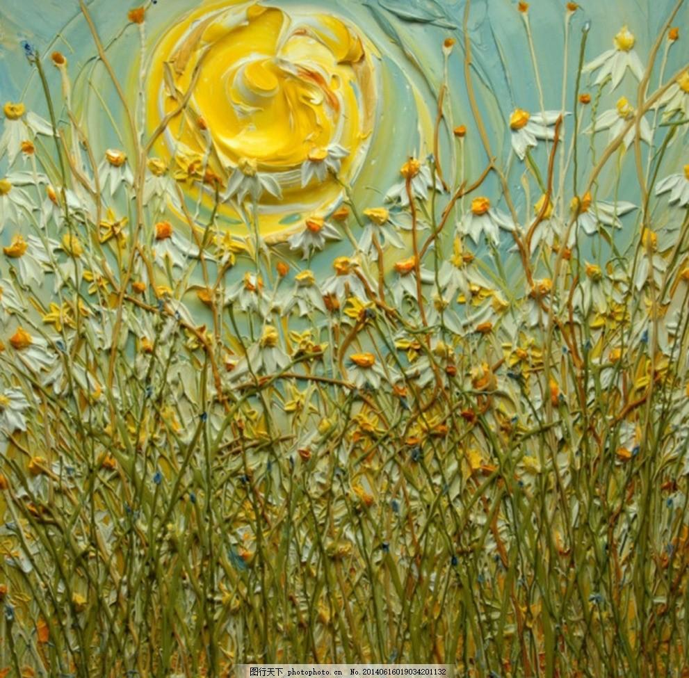 太阳与花 草 油画 背景图 自然风光 自然风景