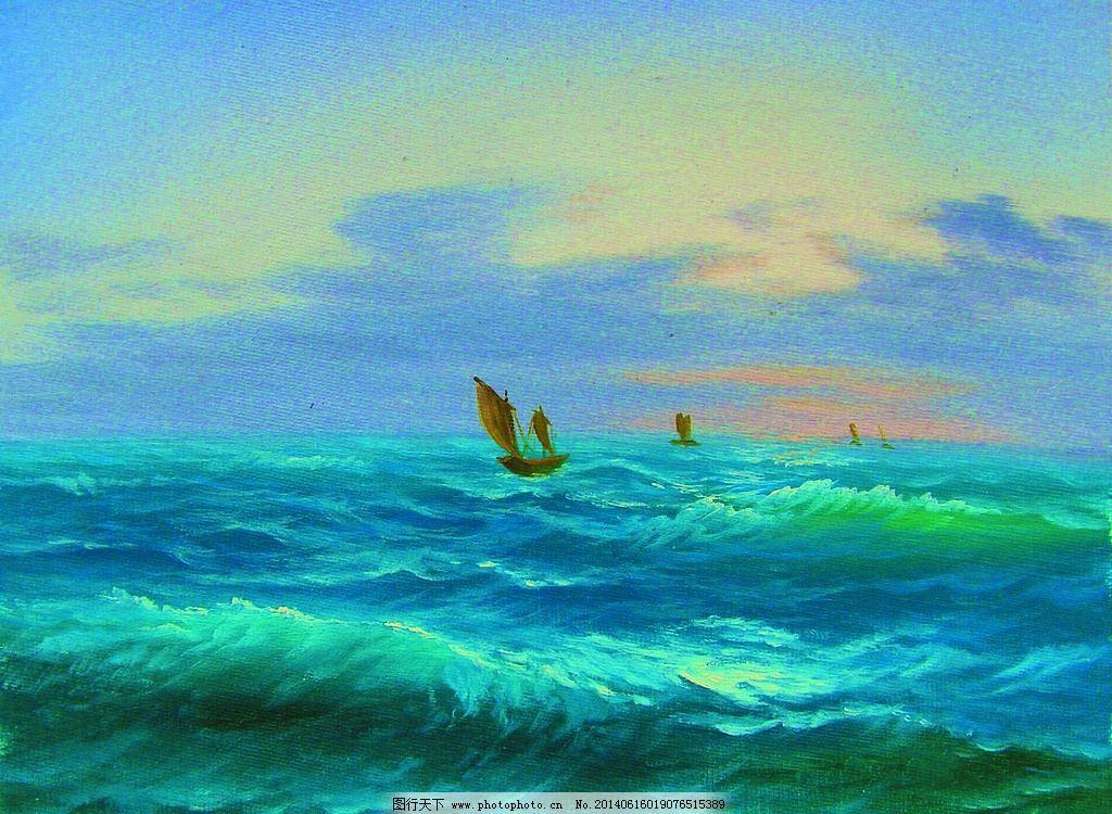 海浪 美术 油画 风景 海景 海水 浪涛 船只 油画艺术 绘画书法 文化