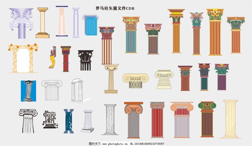 罗马柱免费下载 花纹 罗马柱 欧式花纹 欧式罗马柱 柱子 罗马柱 花纹