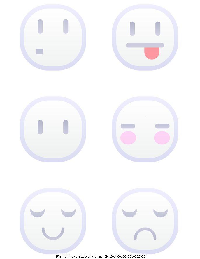 可爱白色小人的表情免费下载