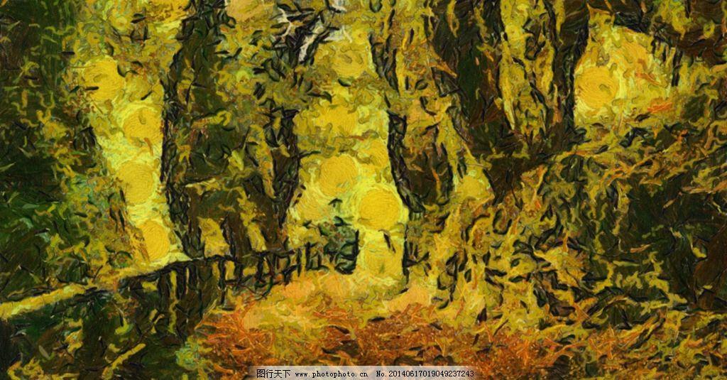 星空风格油画作品 星空风格 油画作品 风景 林荫道 大师 绘画书法图片
