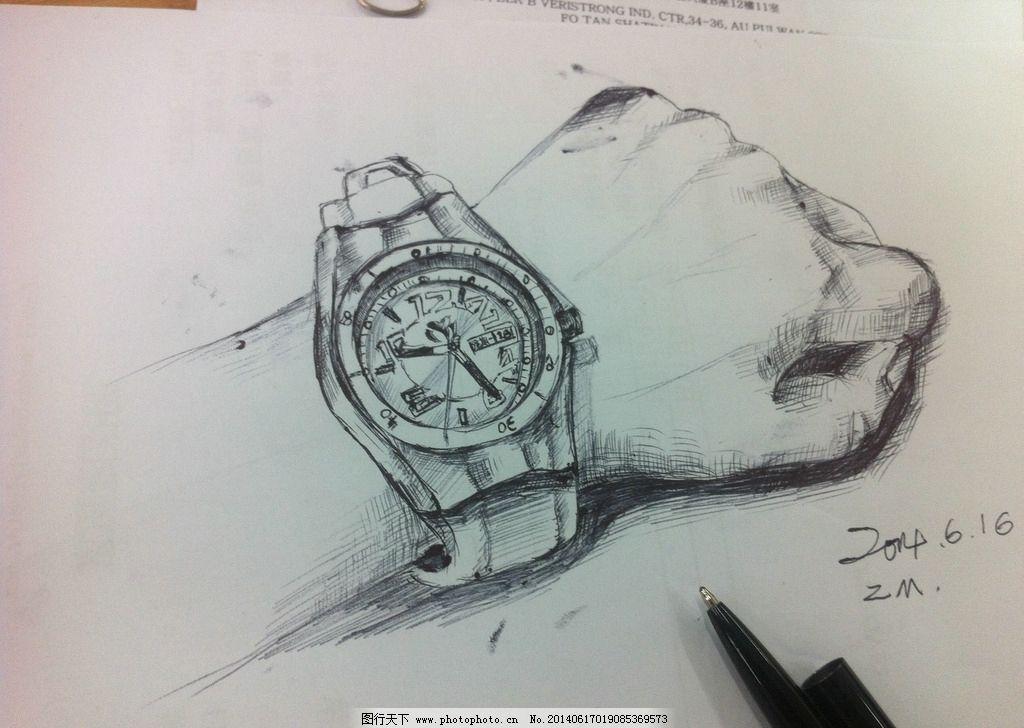 手腕的艺术 素描 手绘 立体 生活