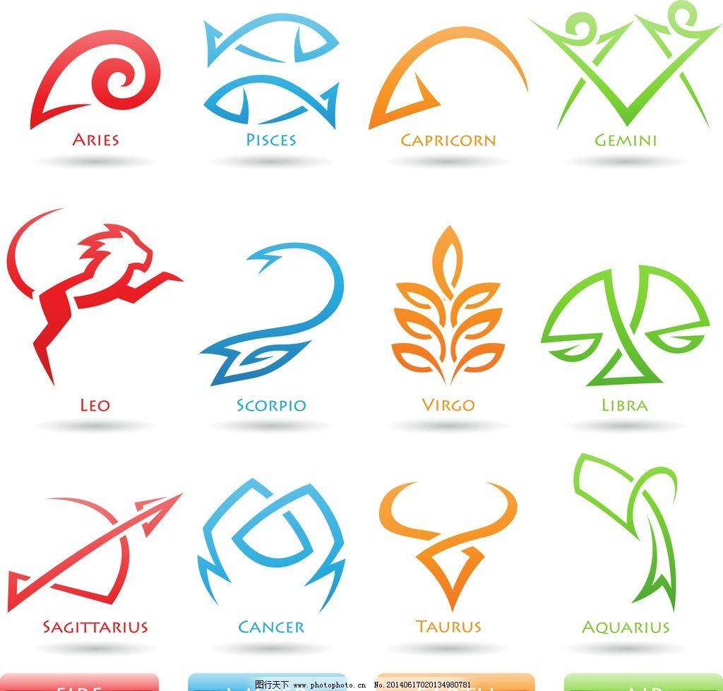 12星座 星座图标 手绘十二星座 手绘星座 手绘 十二星座 手绘12星座