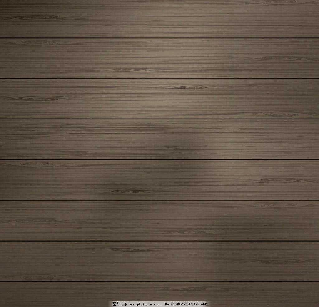 贴图 背景 木纹木板矢量 底纹背景 矢量 eps 背景底纹 底纹边框 设计