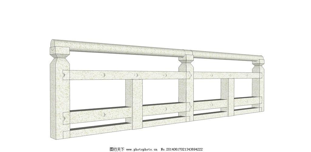 栏杆 石头 仿古 中式 西式