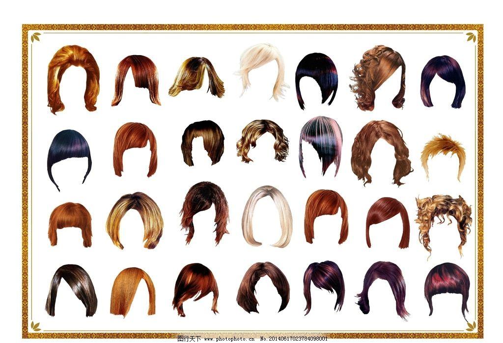 假发 发型图 时尚发型图 发型设计 美女 可爱女孩 照片排版 中长发型