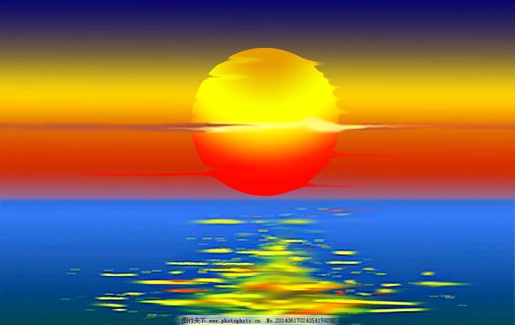 太阳下的风景 手绘