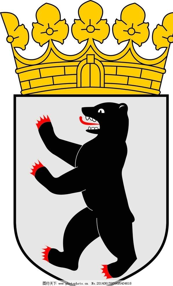 熊皇冠徽标 熊 皇冠 徽标 标志 徽章 章仔 服装用图 欧洲图 野生动物