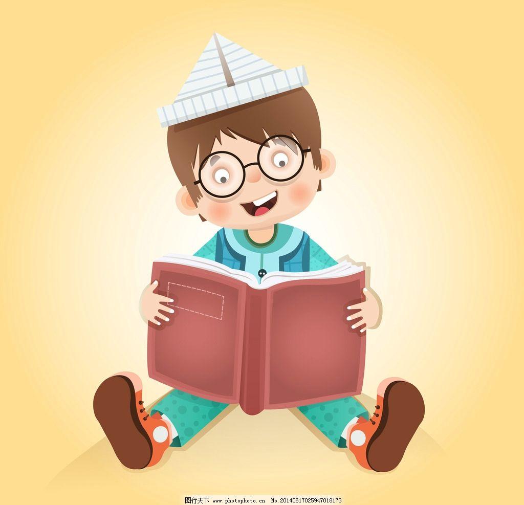 读书 本子 卡通儿童