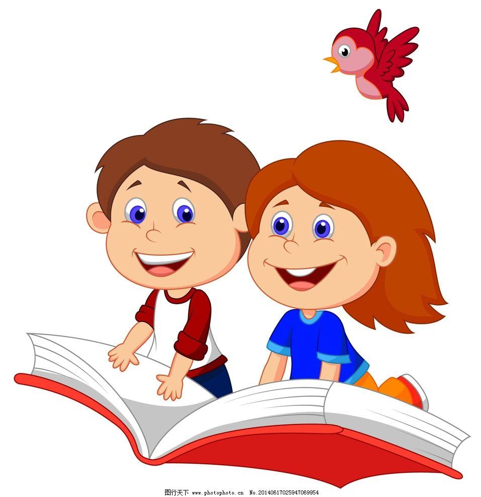 卡通幼儿园大班幼儿读书·图片