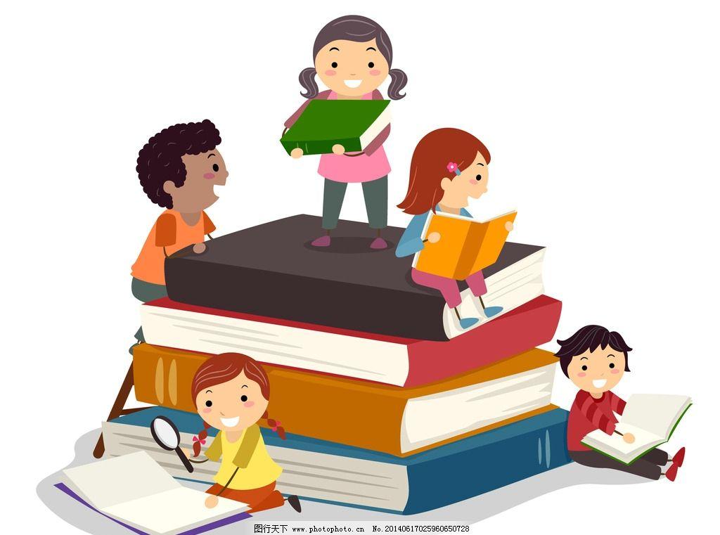 书本 课本 作业本 读书 本子 卡通儿童 小男孩 小女孩 手绘图片