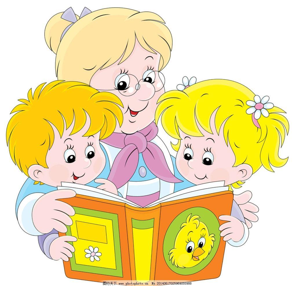 卡通看书小女孩图片