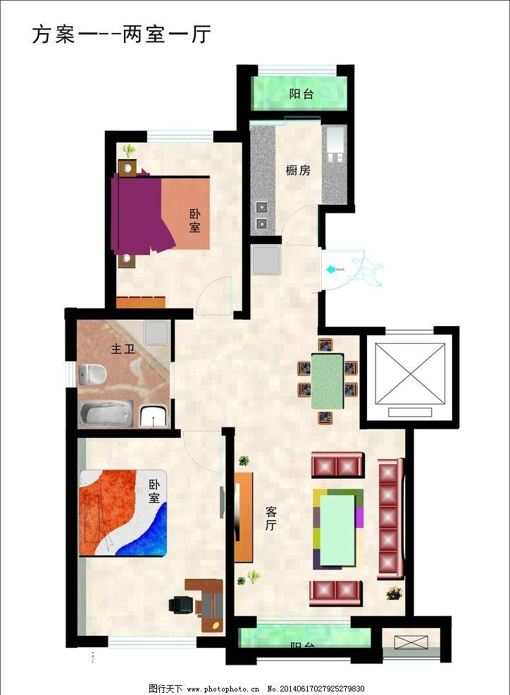 室内设计平面图 家具 装修 户型图