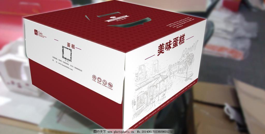 蛋糕盒(展开图)免费下载 EPS 包装 包装设计 蛋糕 蛋糕盒 广告设计 食品 西点 西点盒 源文件 蛋糕盒(展开图) 蛋糕 蛋糕盒 西点 西点盒 食品 包装 源文件 包装设计 广告设计 矢量 eps psd源文件 餐饮素材