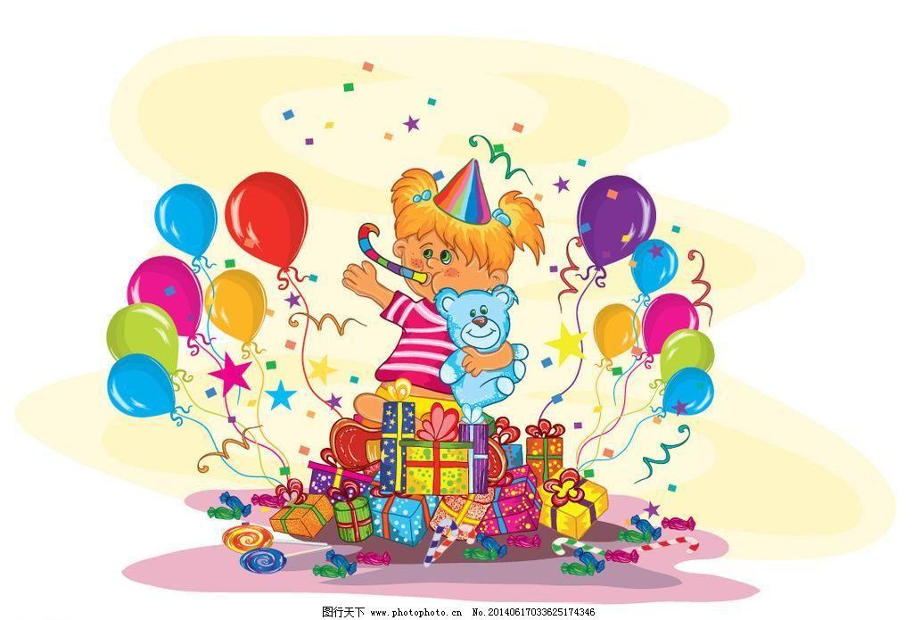 卡通生日背景 卡通背景 可爱卡通背景 小女孩 彩色气球 卡通生日贺卡