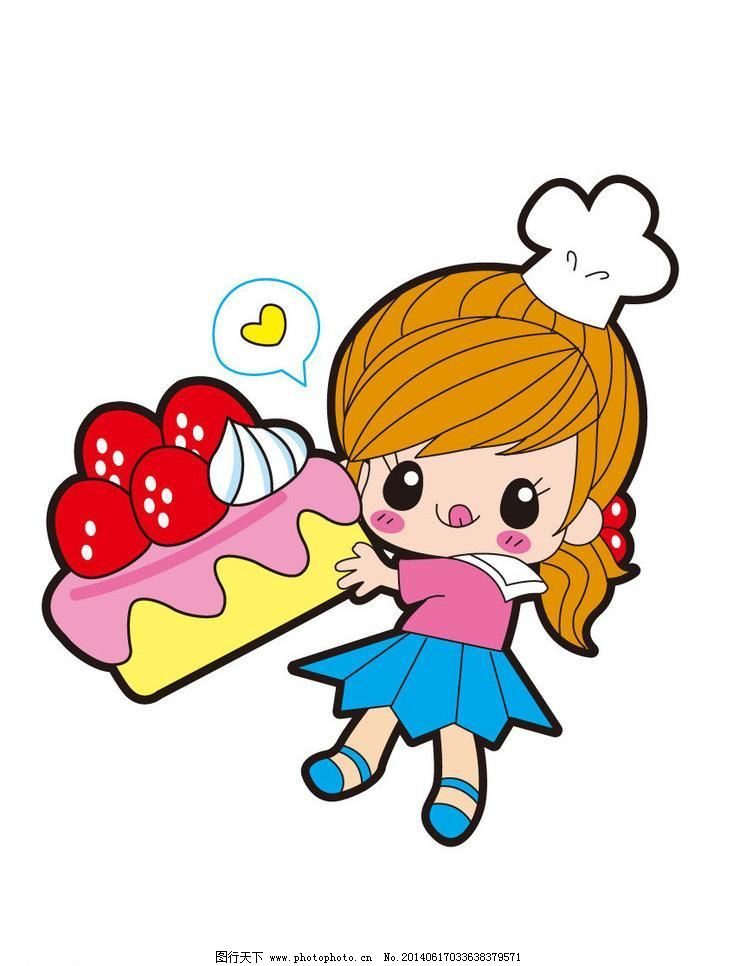 手绘蛋糕卡通女孩