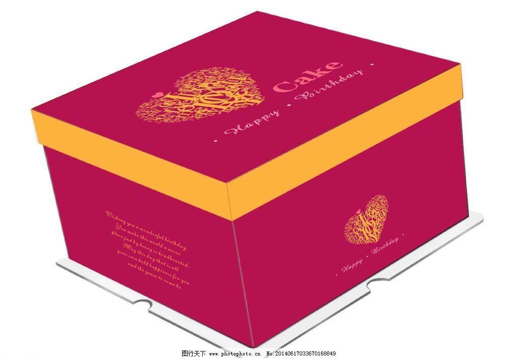 ai 包装 包装设计 蛋糕盒 广告设计 简单 礼盒 生日蛋糕 蛋糕盒(平面
