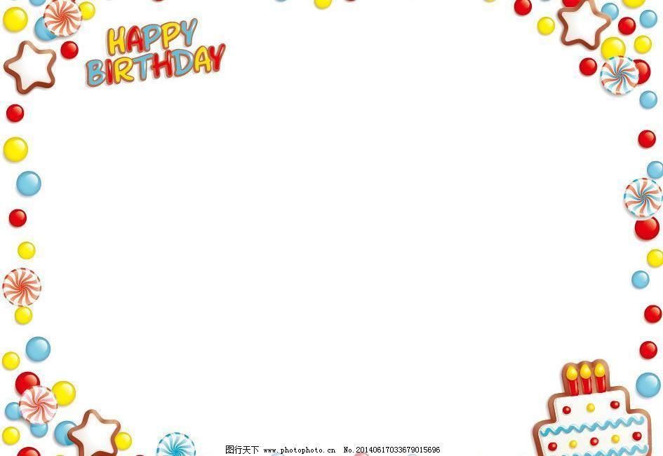 生日ppt底版免费下载 ai happy 蛋糕 底纹背景 底纹边框 点点 星星 生