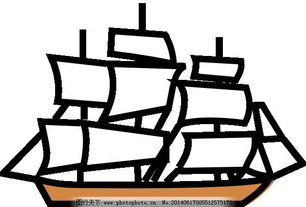 帆船剪贴画
