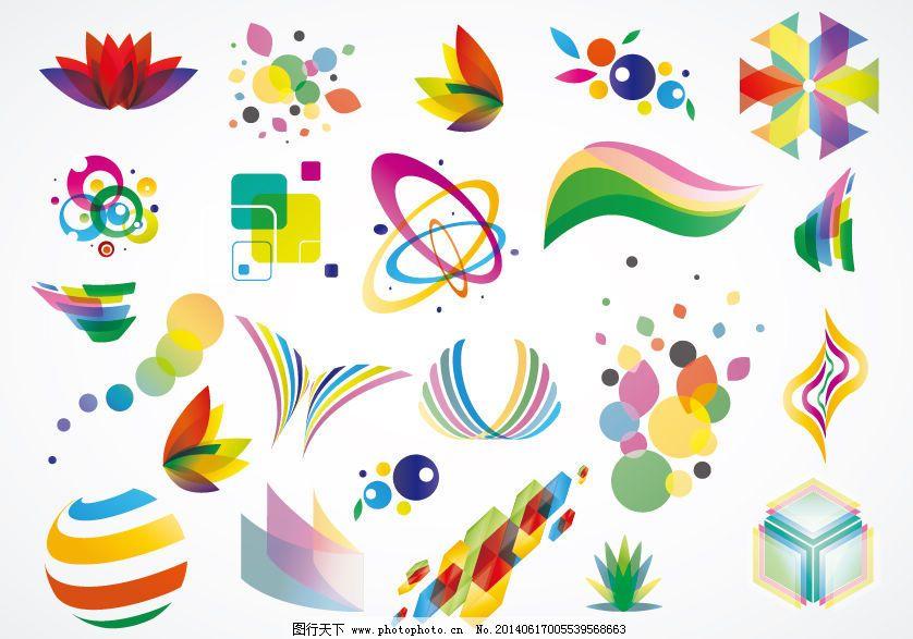 七彩logo设计元素矢量集