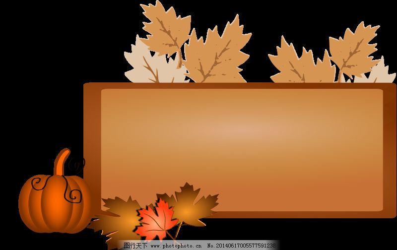 剪贴画 框架 秋天 框架