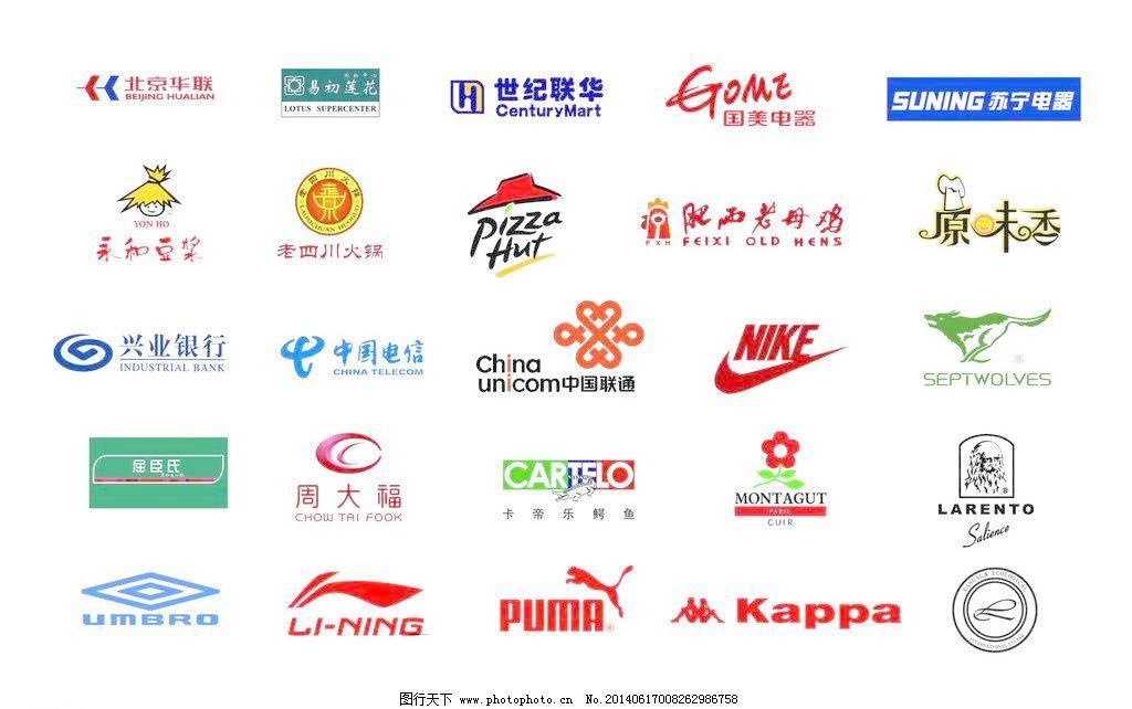 企业logo 公司标志 公司logo 标志设计 标识标志 企业形象 公司形象 l