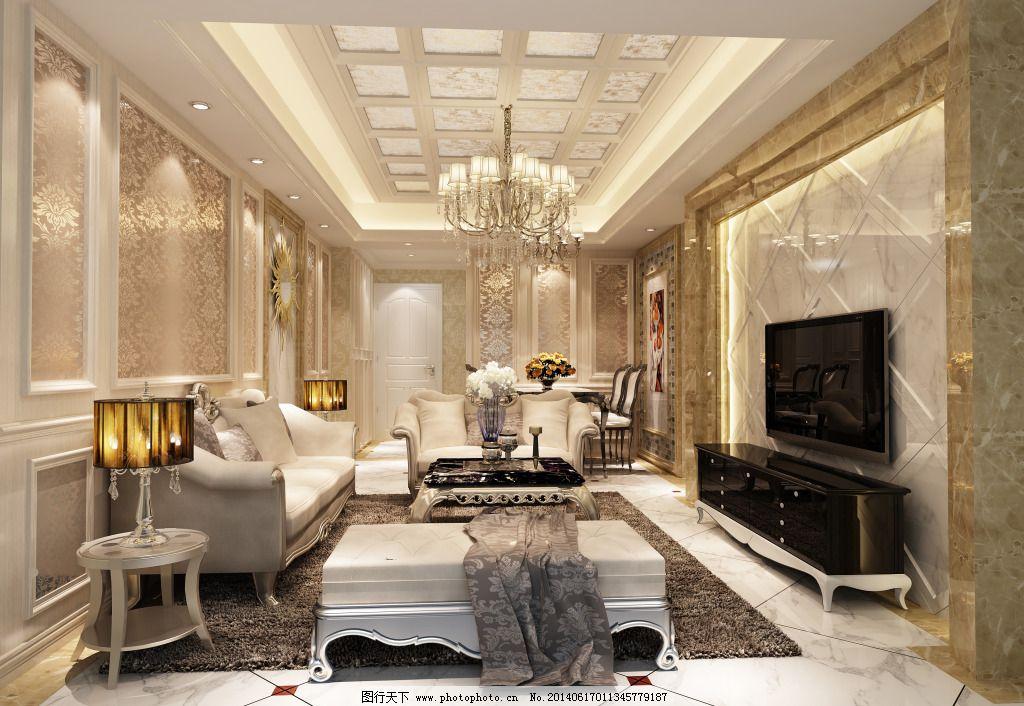 欧式客厅免费下载 家装设计