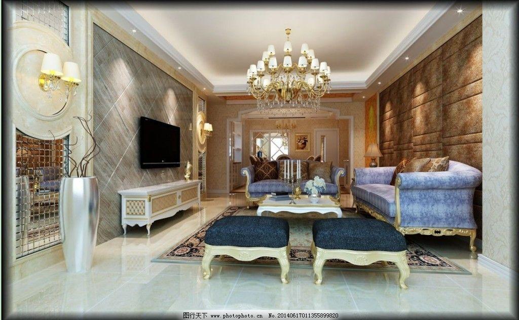 欧式客厅装修效果图免费下载 家装设计 欧式装修 室内设计 家装设计