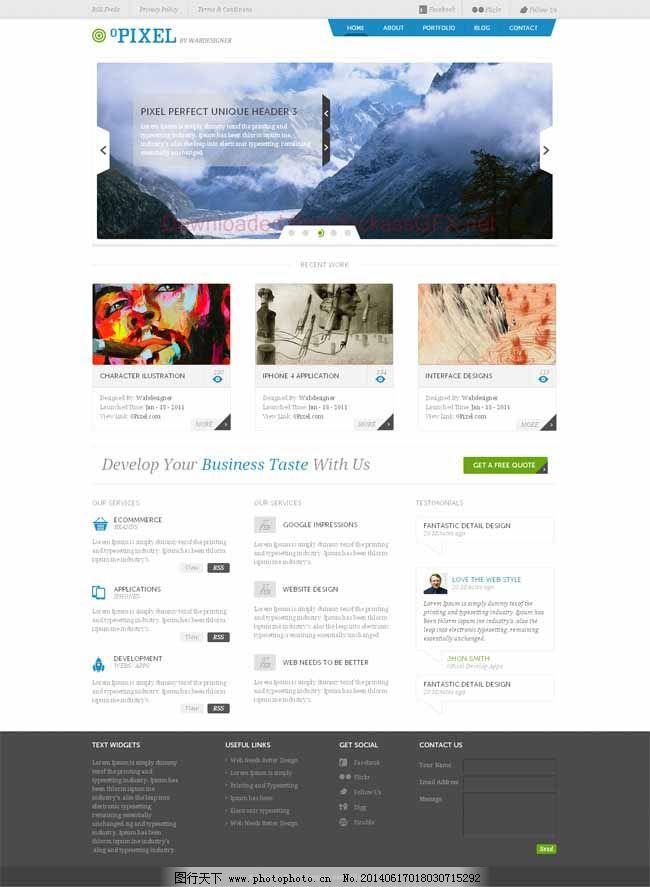 梦幻设计html网页模板免费下载