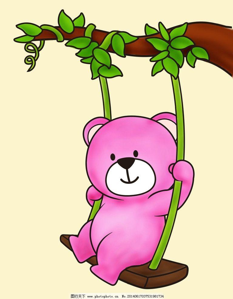 卡通小熊 小熊 树枝 秋千 小熊荡秋千 粉色小熊 手绘 手绘卡通 其他